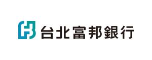 台北富邦銀行